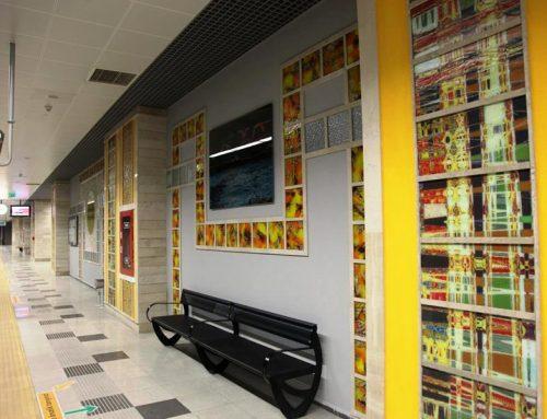 Bağcılar Olimpiyat Başakşehir Metrosu